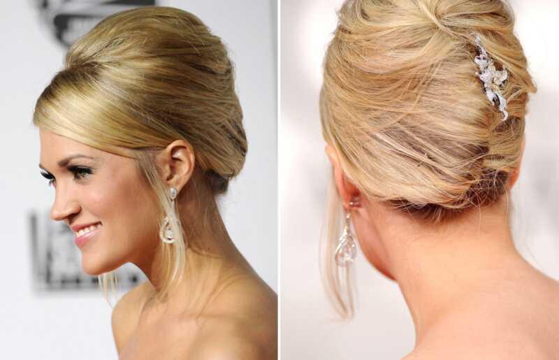 Cette galerie de chignons de mariage est inspirée par les coiffures de  célébrités ont enfilé onthe tapis rouge. Vous trouverez de super formel  plus